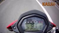豪爵KA125/150 0-100km/h加速 极速测试.