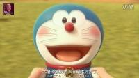 伟果果剪辑:『哆啦A梦伴我行』动画MV《时光机》周杰伦