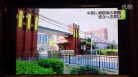 飯塚陽子医生带领东京大学糖尿病团队医疗进驻北京,NHK报道