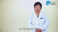 北京地坛医院刘彦春博士讲解HPV病毒