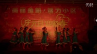 乐逍遥广场舞  舞蹈-欢乐的海洋