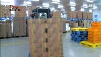 극한 직업-무 가공 공장