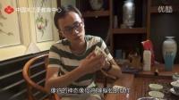 【拍客】江西鄱阳80后小伙子成功仿制2.8亿鸡缸杯