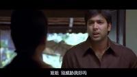 南印度电影《黑色角落》Dhaam Dhoom 2008 中文字幕
