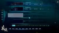 【仙剑奇侠传六】 仙剑6全流程游戏攻略解说 全跳跳乐与支线任务达成 第二章 一周目最高难度