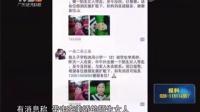 深圳女童被陌生女子拐走 嫌犯曾带其去派出所