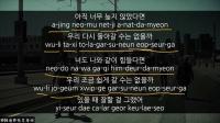 《IF YOU》歌词韩语教学—-韩语学习-韩语入门-韩语课