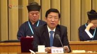 中国道教协会第九次全国代表大会蒋坚永致辞