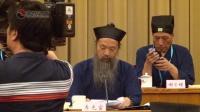 中国道教协会第九次全国代表大会李光富道长致辞