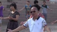 新密市青屏办事处东山群众广场舞A3传:《陈》2015.7.10