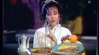 [經典廣告] 1988年 - Wing Wah 榮華月餅 (狄波拉)