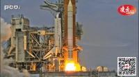 高速相机-火箭发射