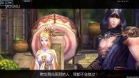 《苍穹变》爆笑草泥马动画赏析【九游游戏中心】