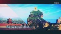 【酷玩户外】酷玩之旅(旅行篇) 山地户外
