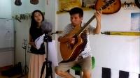 美声吉他弹唱《节日欢歌》从化吉他(钟惠君,方柏林)