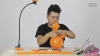 路恩原创魔术气球教学 螃蟹