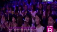 《爸爸去哪儿第三季》第一期 蓝宇CP密聊选房子 刘烨预言出错房子破烂不堪(2)