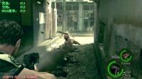 《生化危机5:黄金版》第1期 全宝物+BASS徽章+武器位置点速攻视频攻略
