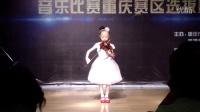 卖报歌 很久很久以前 小提琴独奏 刘欣妍