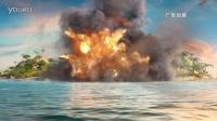 海岛奇兵广告片---狙击塔
