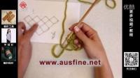 钩针-ATTV 澳瑟芬编织视频 七宝花钩织之三角型