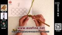 钩针-ATTV 澳瑟芬编织视频 七宝花钩织之长方型
