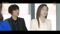 鬼同你OT - 宣傳片 03 - 辦公室上位搵咩幫? (TVB)
