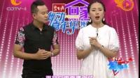 舞动嘉年华20150616(上)