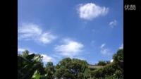 太极拳音乐加长版之海阔天空