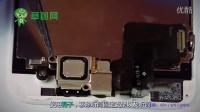 苹果5s换前置摄像头排线 苹果5s拆机 iPhone5s拆机 苹果5s手机维修 语音教学视频 【草包网】