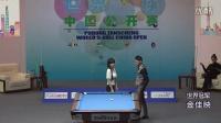 杰维斯花式台球12期 徐杰搭档美女何心如花式台球双打~中国花式台球第一人 世界九球中国公开赛