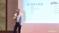 爱维爱思集团于上海首次开幕的C-star零售大会发表演说(1)