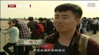 世界各国军备——中国歼31、运20与先进预警机