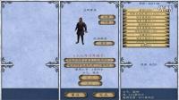 老吴解说:骑马与砍杀16世纪北半球第3集吊打蒙古?盟友的锅