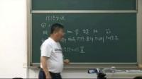 放血疗法培训视频8