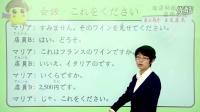 千之叶日语-日语发音-学唱日语歌-自学日语视频-日语五十音图-日语零基础-免费日语视频-日语考级-日语学习-日语