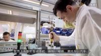 阿特拉斯•科普柯工具和解决方案在工程机械制造和装配的应用(中文)-2015