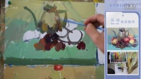 小色稿  15水壶 桃子等组合小色稿范画视频   北京我们画室孙玥老师色彩静物