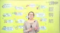 千之叶淘语网-韩国旅游-韩语发音-快速学韩语-免费学韩语-自学韩语-韩语在线-韩语零基础-韩语考级-韩语学习-韩语