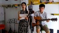美声吉他弹唱《平安中国》从化吉他(钟惠君,方伯林)