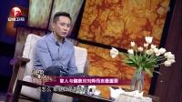 """快乐的""""火华社长""""刘烨 150715"""