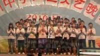良垌中学2011年元旦文艺晚会决赛
