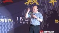 【德培开讲】王德培:金融大爆炸:机缘与后果(二)