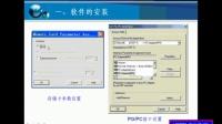 第3讲 STEP7编程软件的安装与介绍