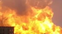 日照岚山化工厂爆炸视频