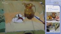 小色稿16  橙子 水壶等组合范画视频   北京我们画室孙玥老师色彩静物