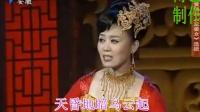 黄梅戏 孟姜女 哭城 原唱