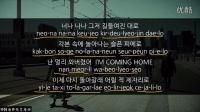 《LOSER》歌词韩语教学—-韩语学习-韩语入门-韩语课