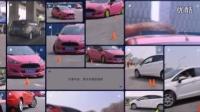 爱福特车友会2015新嘉年华激情一夏自驾活动