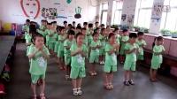 阳光幼儿园金龙拍拍操